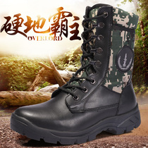 New Wear-Resistant Rocket Army combat boots Special Forces mens boots 07a camouflage combat boots warm tactical training boots