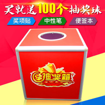 Large Raffle Box Raffle box 30CM draw box all Red prize box festive annual Meeting Company Raffle box Lucky Betting box opening celebration wedding lottery Jackpot Box