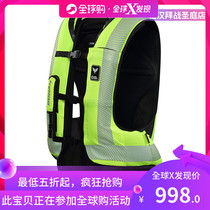 Duhan motorcycle cycling balloon inflatable reflective vest vest safety clothing motorcycle protection anti-collision motorcycle brigade equipment