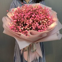Give your girlfriend The Starry Starry Starry Starry Starry dry bouquet flowers express birthday graduation photo send girlfriends