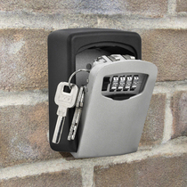 Outdoor anti-theft password key storage box wall-mounted door company door Spare Home room card safe deposit box