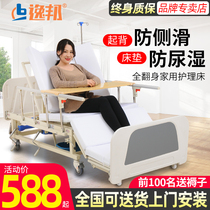 Yi bang nursing bed home multi-function medical bed elderly bed paralyzed patient medical bed hospital bed with hole