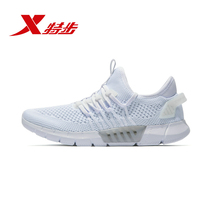 Special step Mens shoes running shoes summer new mesh shoes breathable casual shoes authentic White shock-absorbing sports shoes men