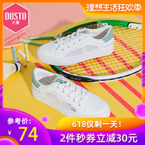 DUSTO DaDong 2019 summer new casual flat mesh breathable white shoes shoes shoes 9x7055