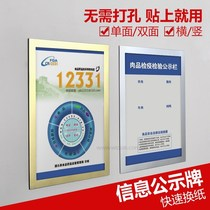 Card photo magnetic bulletin board Health Information Publicity board qualification box Billboard staff bulletin board