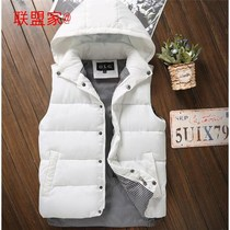 Autumn and Winter new cotton vest mens white down cotton couple Vest Men and women thick warm jacket hooded shoulder tide
