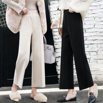 Woolen broad-legged trousers Pants Autumn Winter 2018 new high waist straight tube Korean version of the loose thickening nine-point pants tide