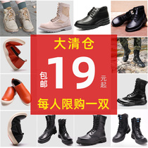Off-code clearance handle low-top casual shoes Spring-Summer breathable high-top Martin boots wool boots military shoes men's tactical outdoor