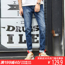 Clothing Tiancheng 2019 spring new mens Korean version of the trend of jeans straight straight youth plus velvet long pants