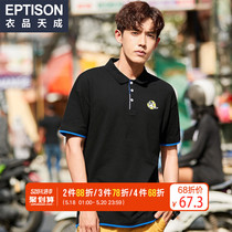 Clothing Tiancheng summer mens short-sleeved POLO shirt youth trend Korean slim youth personality loose printing equipment