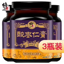 Correction suanzaoren paste to help jujube Lily Tuckahoe paste suanzaoren powder pill Anshu bedtime sleep tea