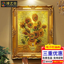 Van Gogh oil painting Sunflowers living room decorative painting European-style hand-painted luxury world paintings entrance fresco restaurant paintings