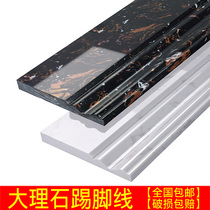 Marble Kicking line Decorative tile living room black white all-imitation artificial stone wave wire foot line