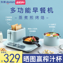Donlim DL-3405 multi-function breakfast machine three-in-one toast Toast home toaster