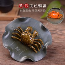 Purple sand tea pet color lotus leaf crab handmade tea table tea play ornaments creative boutique can raise tea accessories