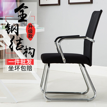 Office chair home computer chair simple lazy office chair specials mesh chair student stool dormitory chair