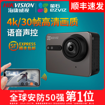 Hikvision fluorite S6 Smart Sports Camera 4K HD outdoor anti-shake voice control live camera