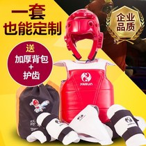 Full set of equipment martial arts taekwondo protective elbow body protection gloves head match male and female special protection