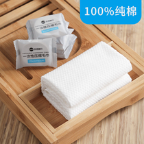 Cotton compressed towel disposable bath towel women travel sheets by the pillowcase wash face towel cotton travel essentials