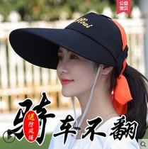 Summer can be folded along the big cool hat cover face wild big brim sun hat sun hat female