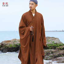 Hongtongpu rudder wide sleeve Haiqing Monk service male home service ginger soil yellow wide sleeve Haiqing Monk clothing Buddhist men and women models