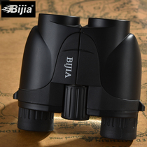 BIJIA high magnification super clear binoculars Green Film HD 100 pocket waterproof night vision non-infrared