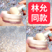 Katz LAN powder powder powder lasting oil control waterproof concealer Li Jiaqi recommended female brand powder brand authentic