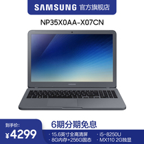 6 issue of Interest-free Samsung Samsung Notebook 3 35X0AA-X07 Laptop