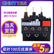 Zhengtai thermal overload JRS1-9-25 Z temperature relay protector 380V 4-6 12-18 17-25 A.