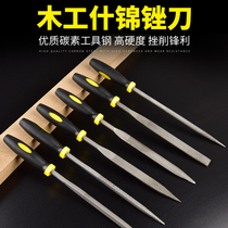 Assorted file set small set knife woodworking grinding tools triangle semicircular steel file metal wood file file file assorted files