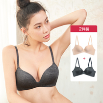 Love easy to feel ii3 4 no care thick mold cup bra (2 pieces) AM173081