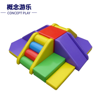 Early childhood Child Care Center Children indoor parent-child software climbing slip combination sensory system slide training equipment large toys