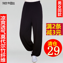 Tai chi suit pants modal bamboo fiber practice martial arts men and women young and old Chinese style lanterns large size summer