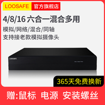 4 8 16 canal HD NVR network DVR DVR analogique HD phone remote monitoring host AHD