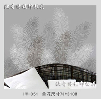 Feathers peacock tail diatom mud art paint stencil imprint mold European goth engrave imprint mold HW051