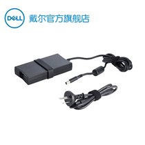 Dell Dell 130W notebook big round adapter charging cable for GTX1050 1050ti graphics card