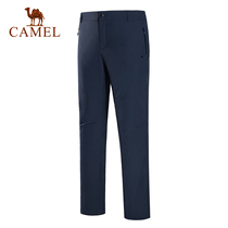 (2018 new) Camel outdoor couple rushing pants breathable waterproof comfortable men and women autumn and winter rushing pants