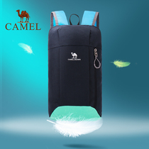 CAMEL Camel outdoor backpack sports and leisure hiking mountaineering cross-country riding men and women 10L backpack