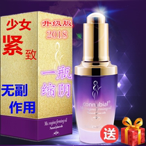 Female firming device D girl shrink privacy place close to genuine list of yin and shrink products postpartum tightening
