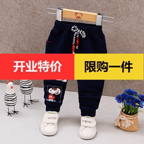 Boys spring and autumn pants 2018 new Korean version 3 childrens sweat pants 4 baby cotton casual long 5 childrens clothing tide 2 years old