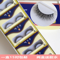 A box of 15 pairs of false eyelashes 023 Eye end stretch natural cross simulation eyelashes fresh nude makeup