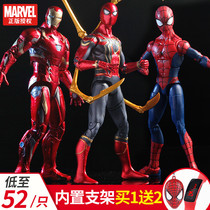 Marvel Iron Man Spider Man 3 Avengers Alliance 4 hand model Captain America movable doll toy set