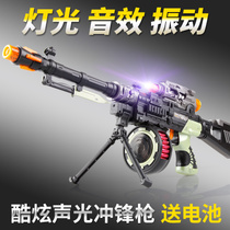Simulation boy children electric toys gunfire light submachine gun machine guns toy set music 3-4-5-6 years old
