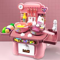 Simulation kitchen Play House baby toy girl cooking 2 Cooking 4 cooking 6 cooking childrens suit girls 3 years old