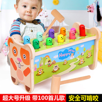 Wooden ground rat toys Toddler big beat game one-two-and-a-half-year-old baby children 0-1-3 years old