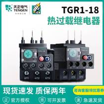 Tianzheng electric thermal overload relay TGR1-18A thermal protector with TGC1.