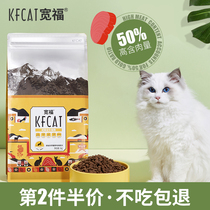 Wide blessing cat food into cats dedicated natural cat food 2kg kitten cat food 4 pounds cat grass cat food British short