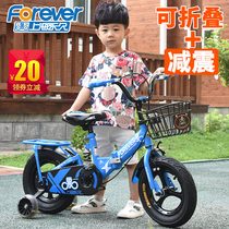 Permanent shock childrens Bicycle Boy bicycle child car stroller baby bike girl girl Princess paragraph