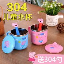 Childrens Cup home 304 stainless steel drop drink cup kindergarten baby cute cartoon with lid Cup