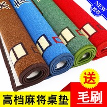 Literacy Bull tie mahjong card household hand rub small portable portable table pad tablecloth playing card storage box